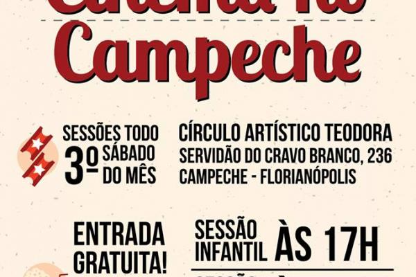 Sábado tem cinema no Campeche